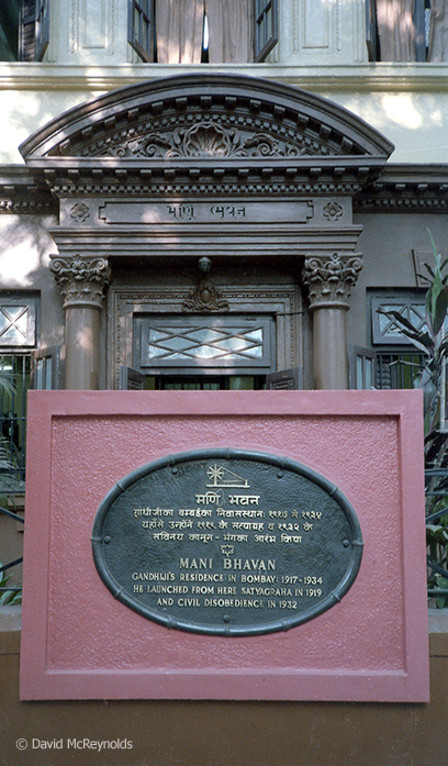 Gandhi's residence in Mumbai from 1917 and 1934. He launched satyagraha and civil disobedience campaigns from here. It is now a museum.