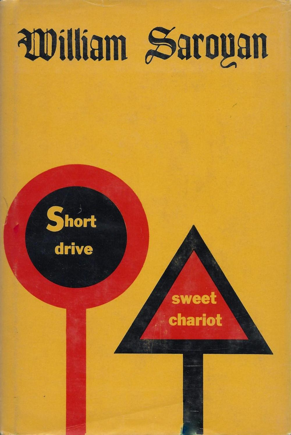 Short Drive, Sweet Chariot (1966)