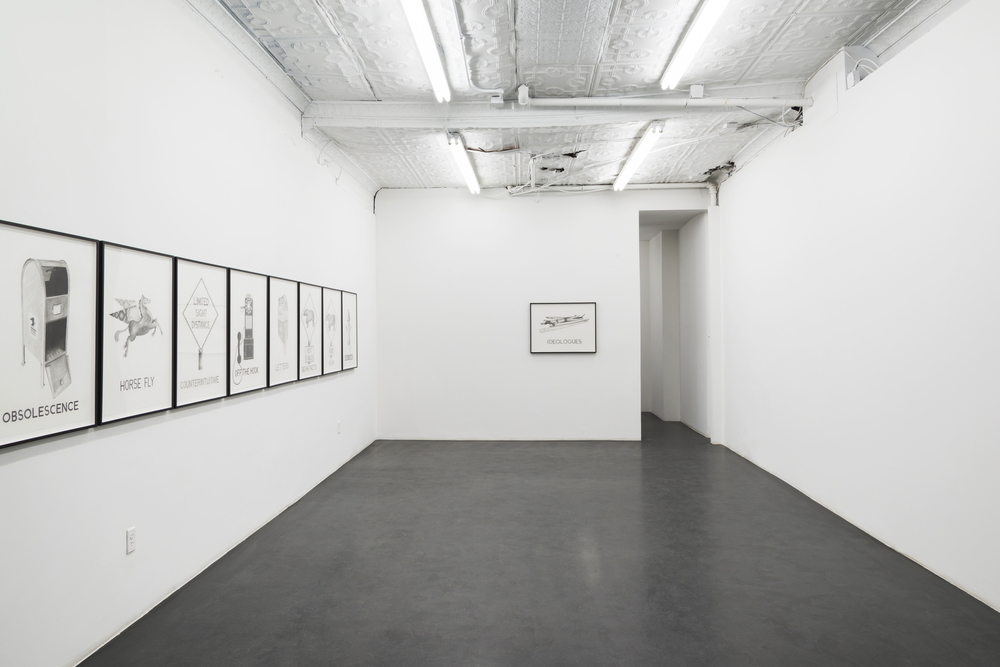 Vern Blosum: Late Work, ESSEX STREET, New York, 2015, Installation view. All Images: Courtesy the Artist and Essex Street, New York
