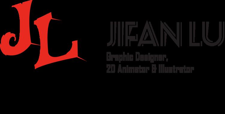 Chinese Calligraphy Illustration Jifan Lu
