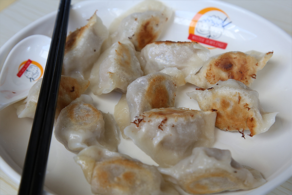 Pork Pan-Fried Dumpling