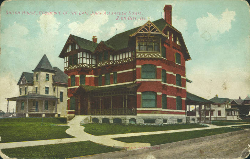 Shiloh house