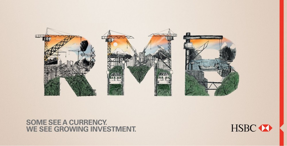 matt_saunders_HSBC_RMB_currency_illustration_2.jpg
