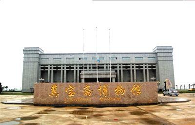 Le Ji-Bao-Zhai Museum a dû fermer ses portes suite au scandale