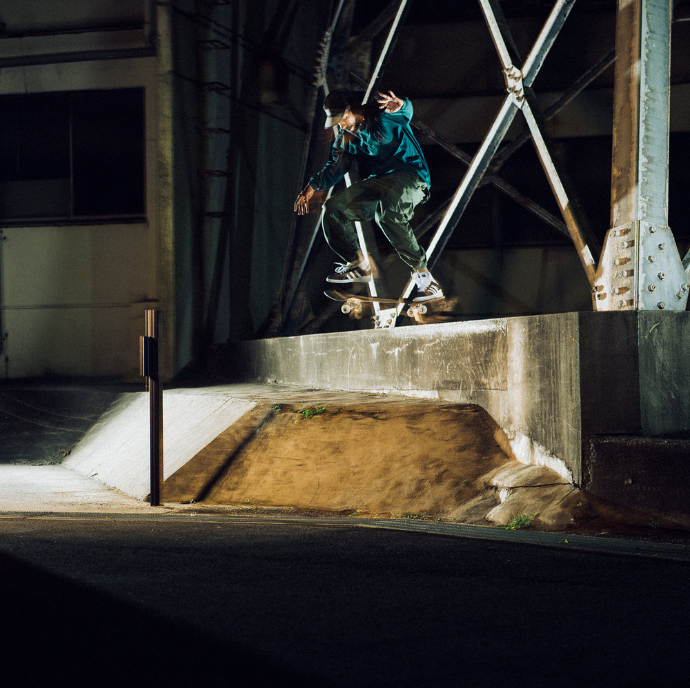 Rodrigo Teixeira fake flip tailslide in Japan.