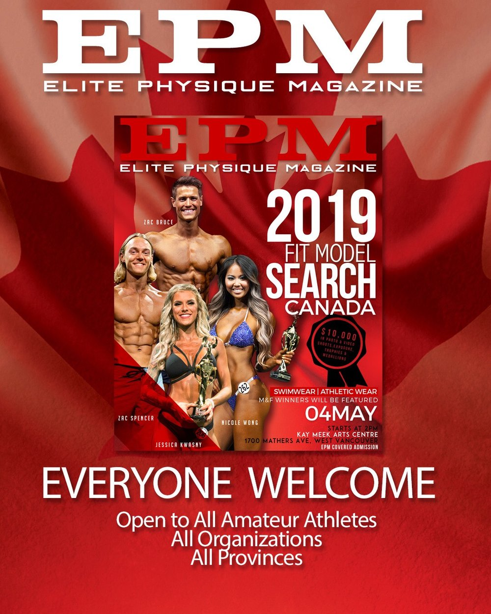 No Tickets required for the EPM Model Search