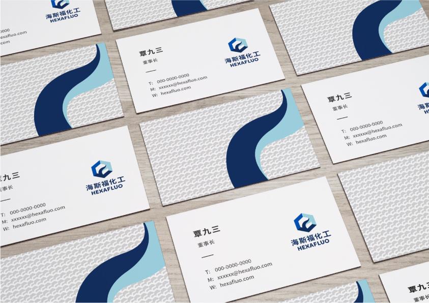 HEXAFLUO branding concept-05.jpg