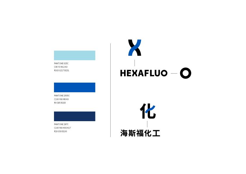 HEXAFLUO branding concept-10.jpg