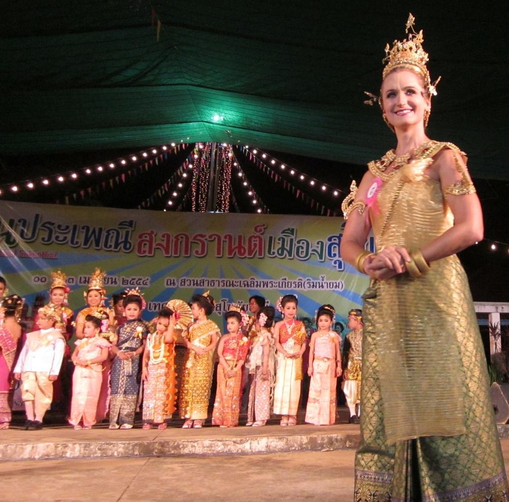 Thailand (1).JPG