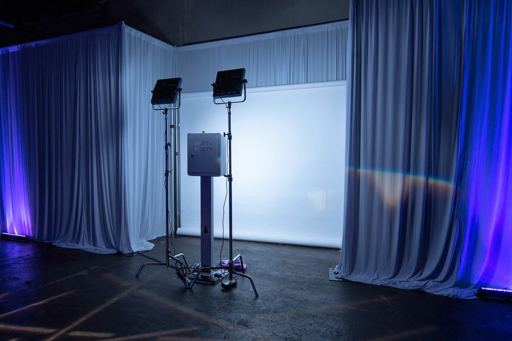 Los Angeles Corporate Photo Booth