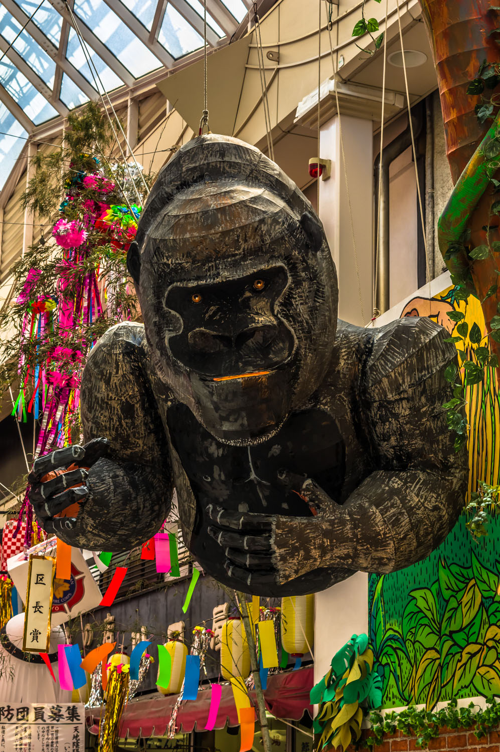 King Kong in Japan?