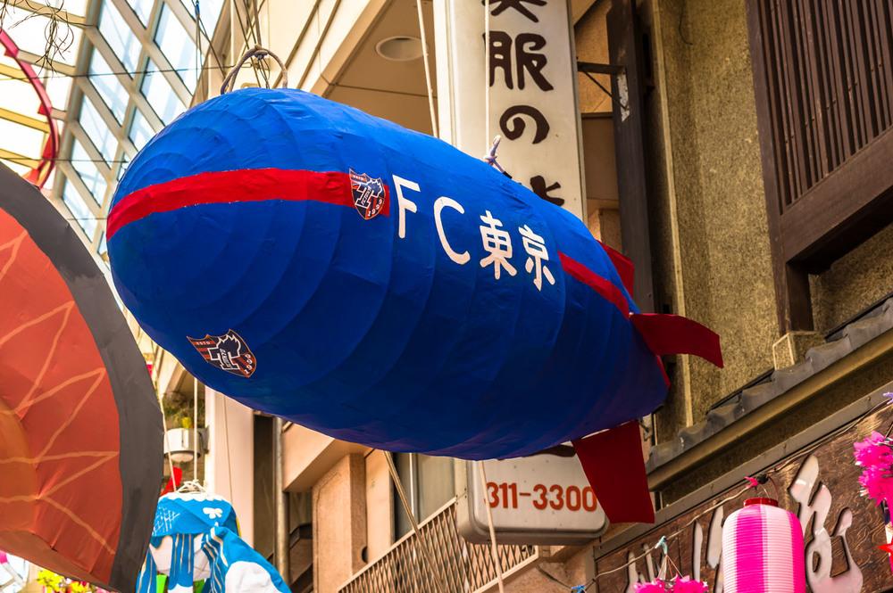 Tokyo Football club airship