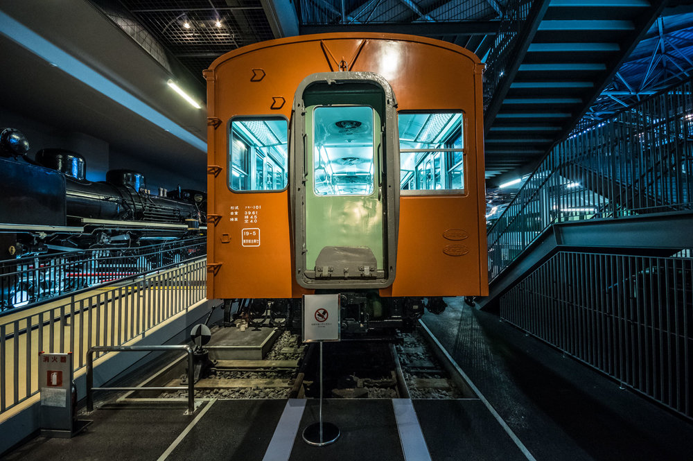 A Chuo line carriage