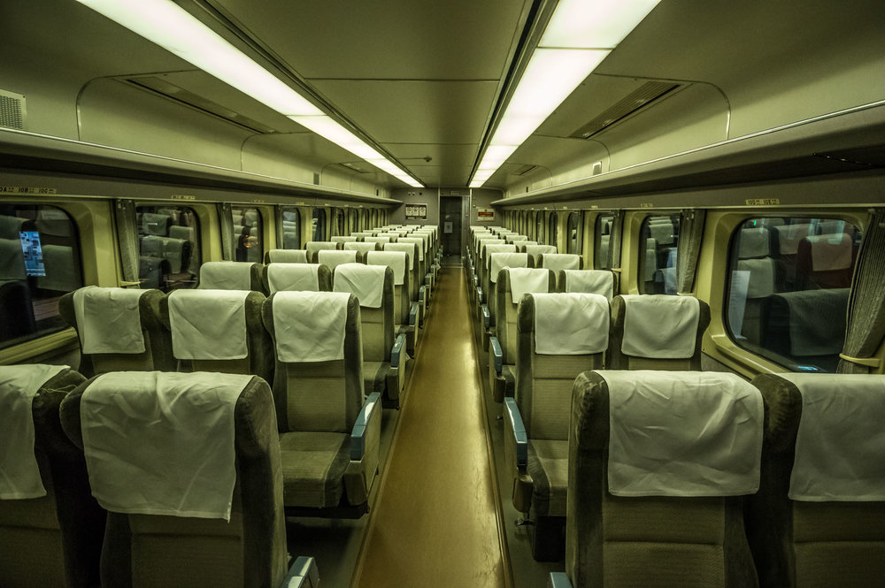Inside one of the Shinkanasens
