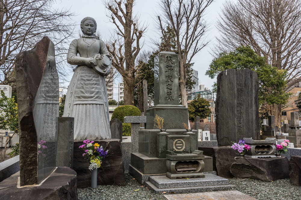 The grave of Japan's first western-trained female doctor, Ginko Ogino