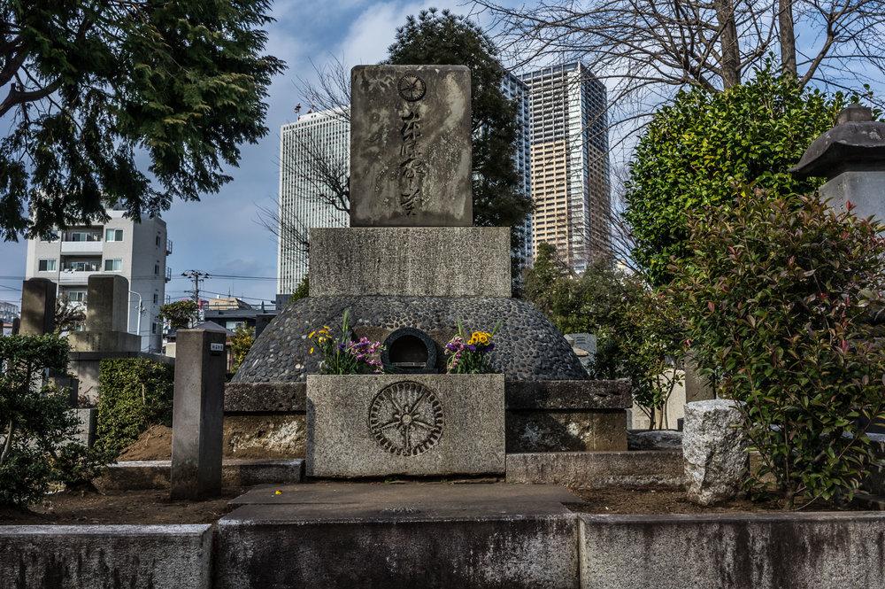 The grave of Japan's fortieth prime minister, Hideki Tojo