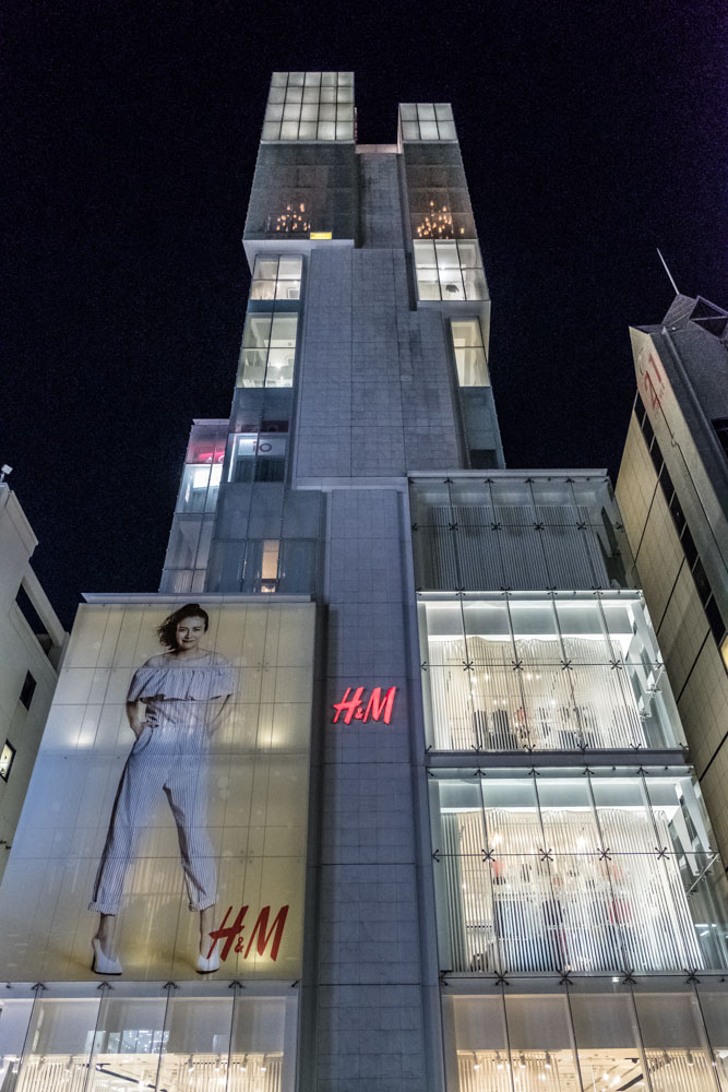 Probably not Omotesando, but close enough to it is the HM building