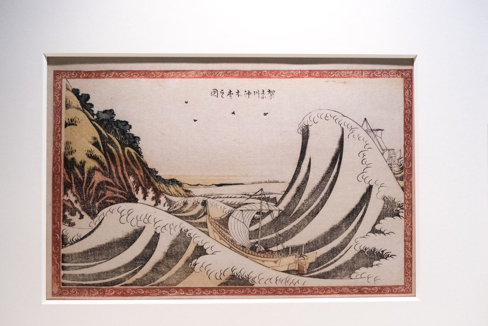 Honmoku off the coast of Kanagawa