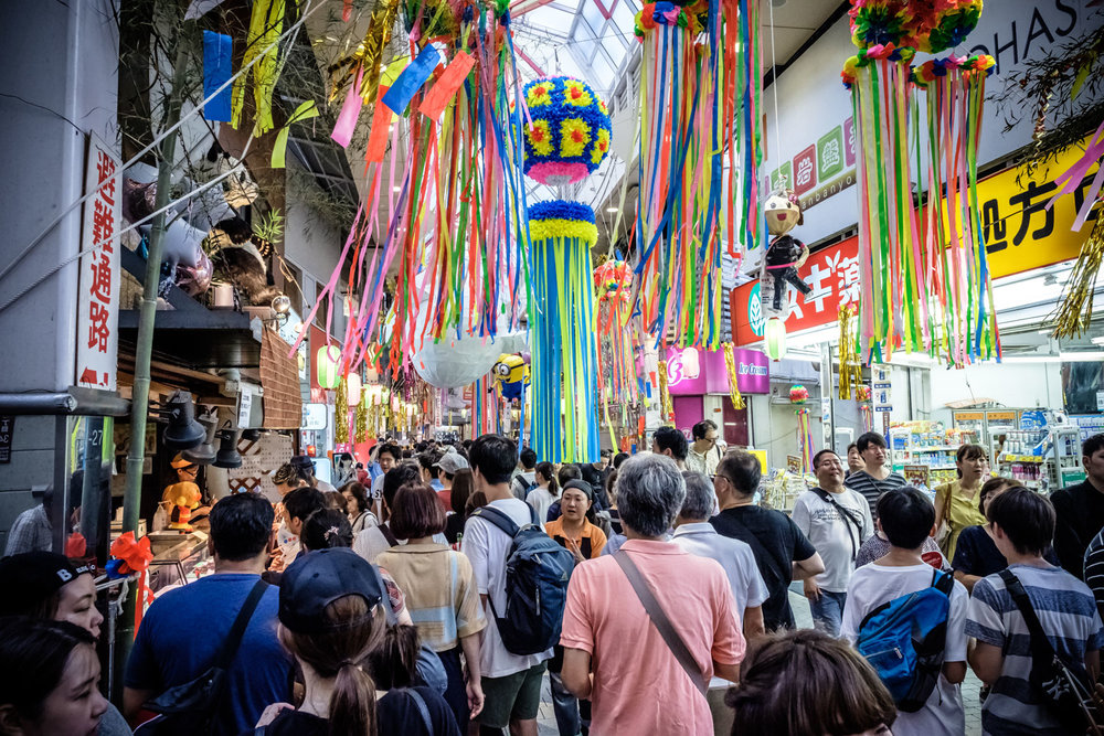 Asagaya Pearl Center gets very crowded during their Tanabata Festival