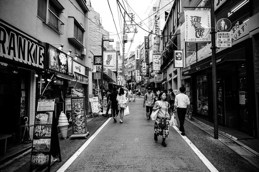 This would probably be considered a wide street in Shimokitazawa