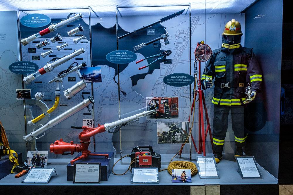 Some of Tokyo's more modern firefighting equipment