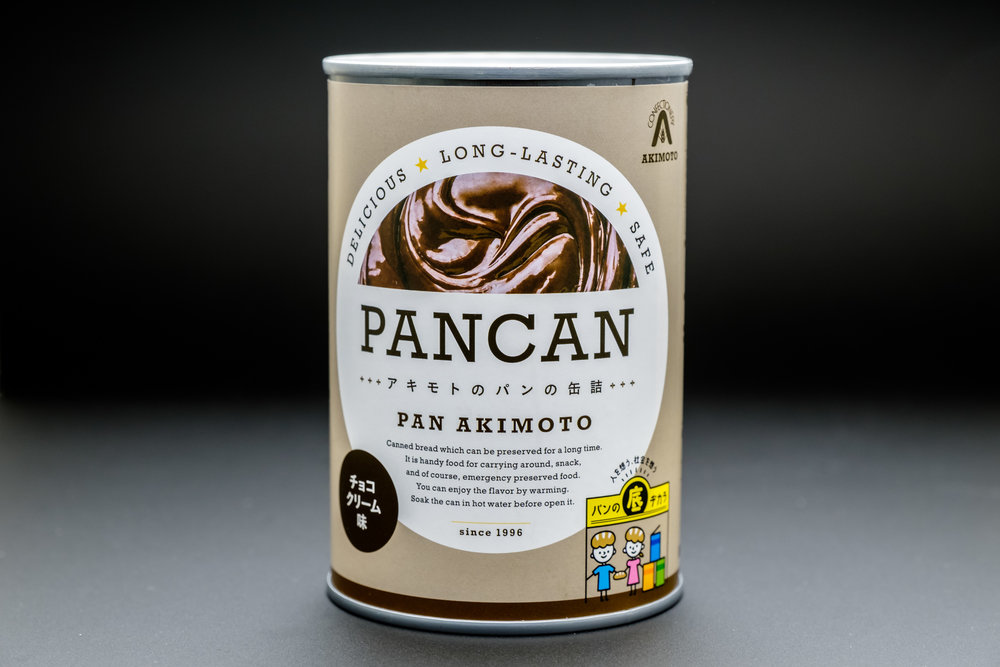 Bread in a can - or PANCAN