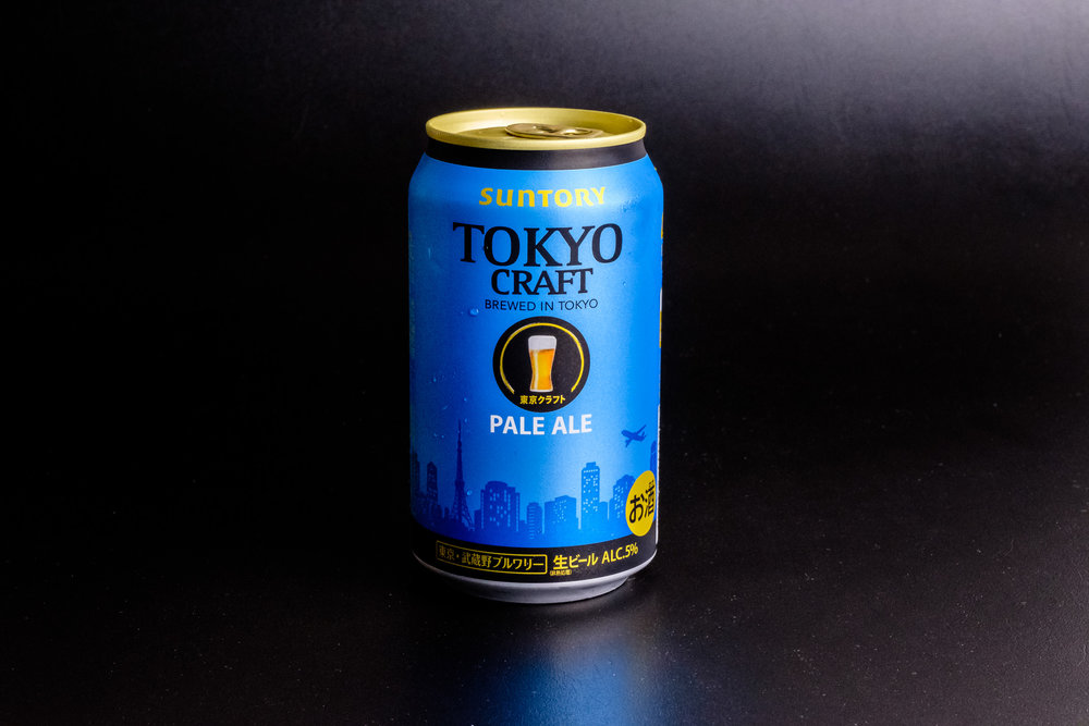 Tokyo Craft Pale Ale - brewed in Tokyo by Suntory