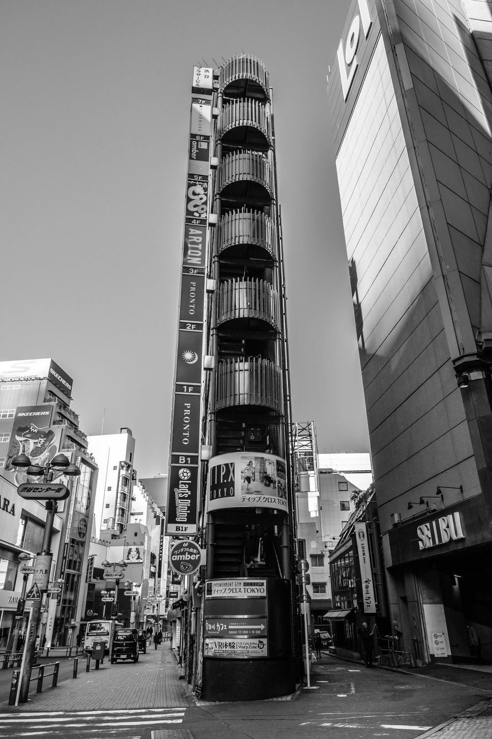 Shibuya also has some very skinny buildings