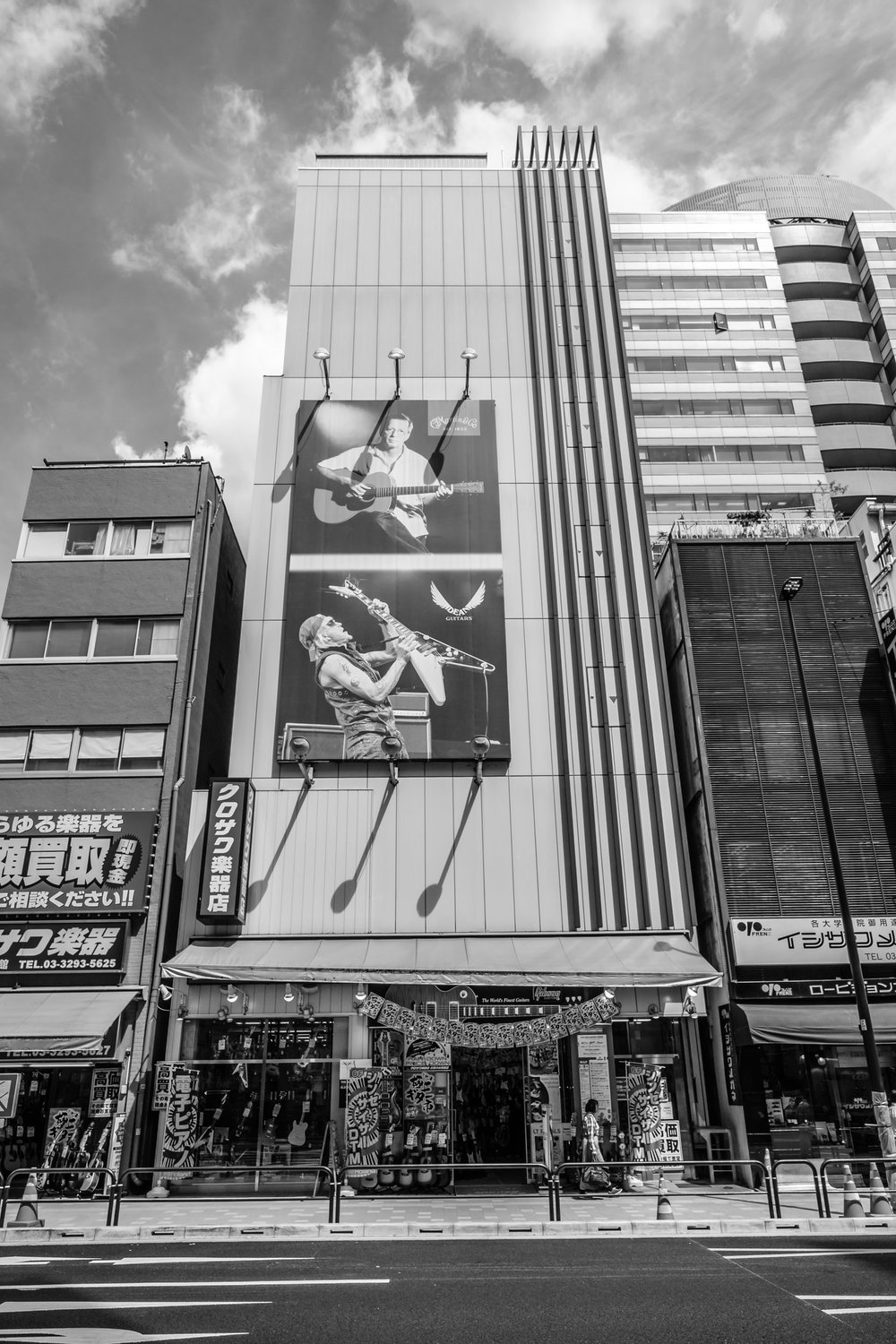 One of the guitar shops in Ochanomizu