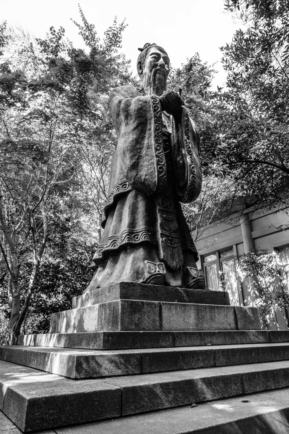 The world's largest bronze statue of Confucius at Yushima Seido