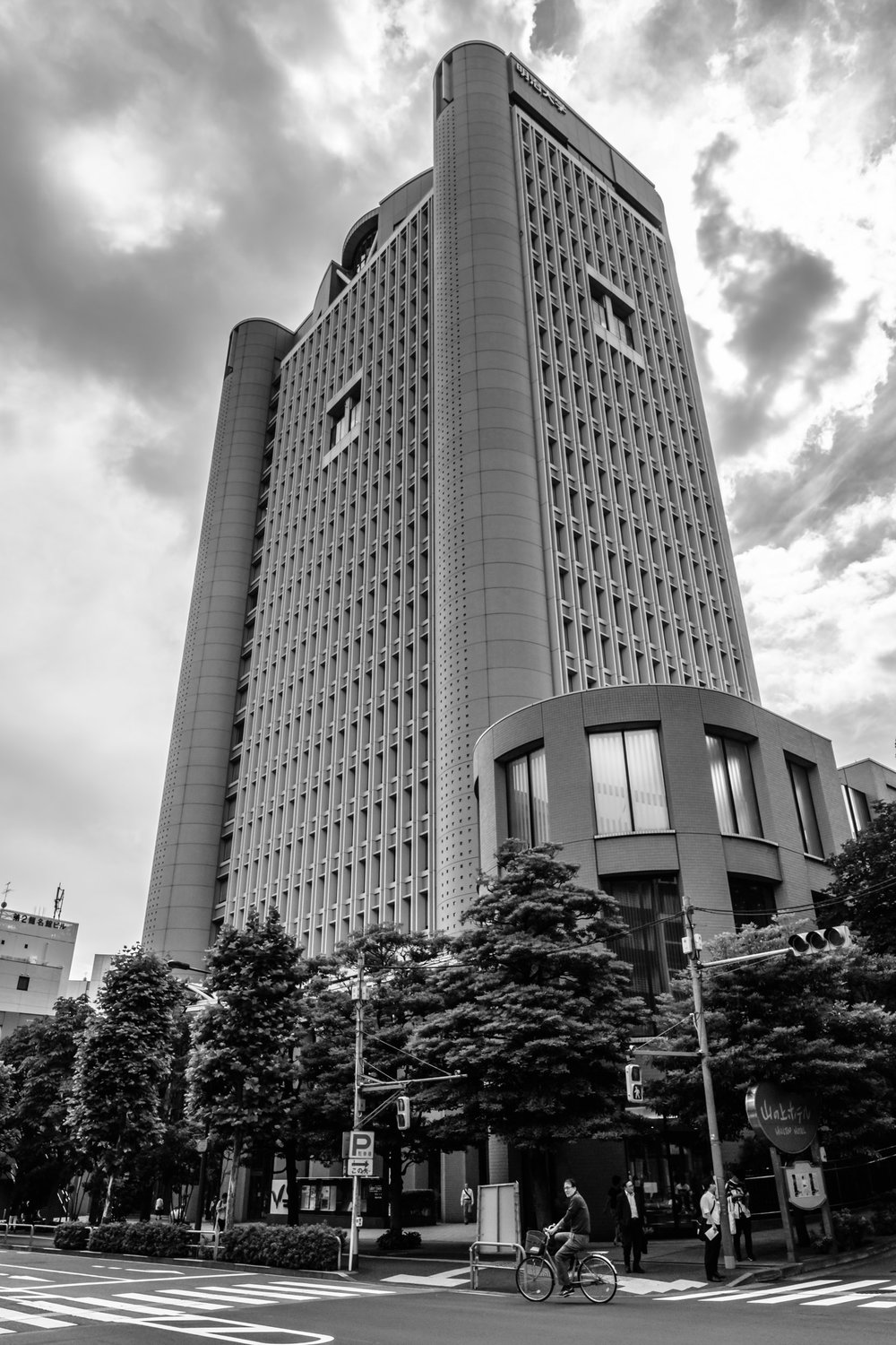 Meiji University's Liberty Tower