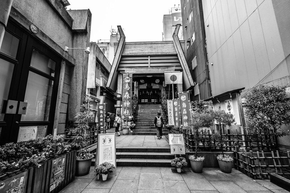 The Karasumori shrine in Shinbashi