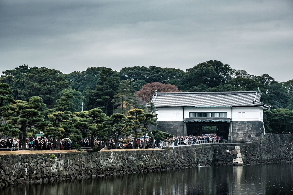The crowd leaving the Imperial Palace
