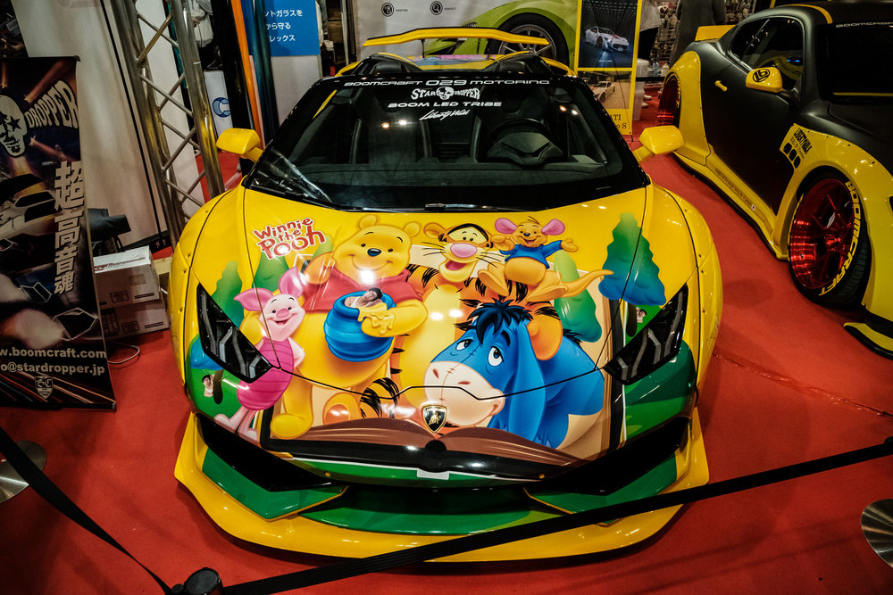 Whoever would have though Winnie the Pooh would get his own Lamborghini?