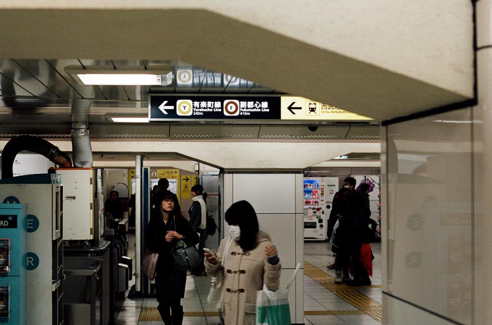Tokyo-Ektar-2.jpg