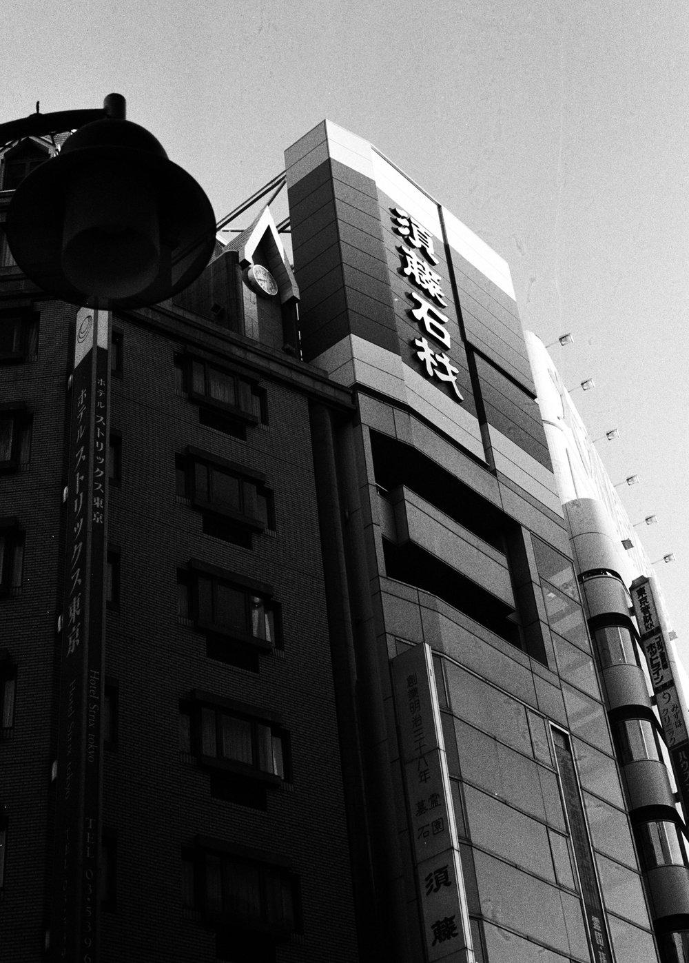 Tokyo-Hp5-14.jpg