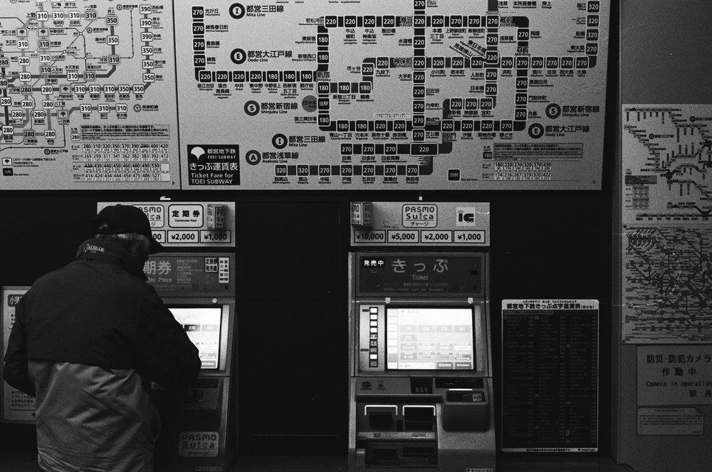 Tokyo-Hp5-17.jpg