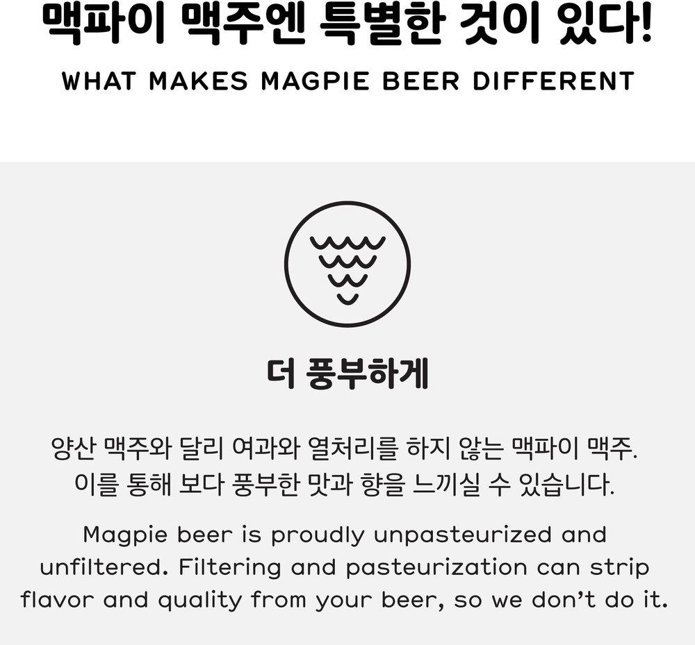 web_mobile2_1.jpg