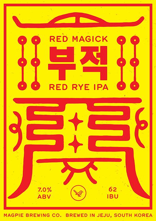 Red_Magick.jpg