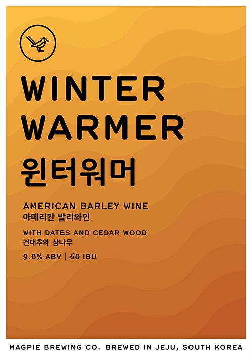 winter_warmer.jpg