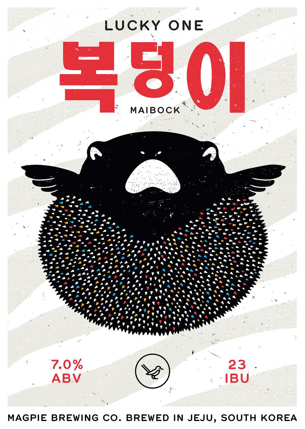 maibock-2018