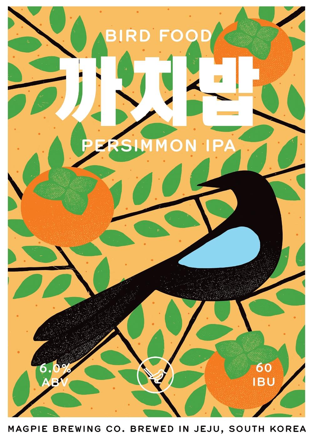 bird_food.jpg