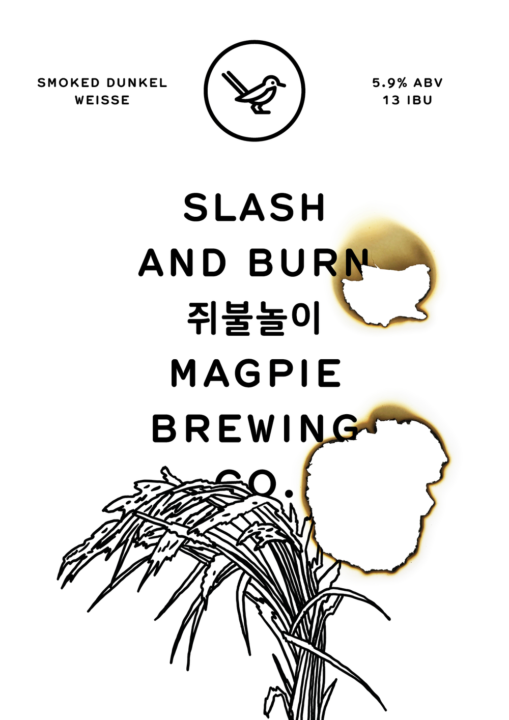 magpie-online-posters7.png