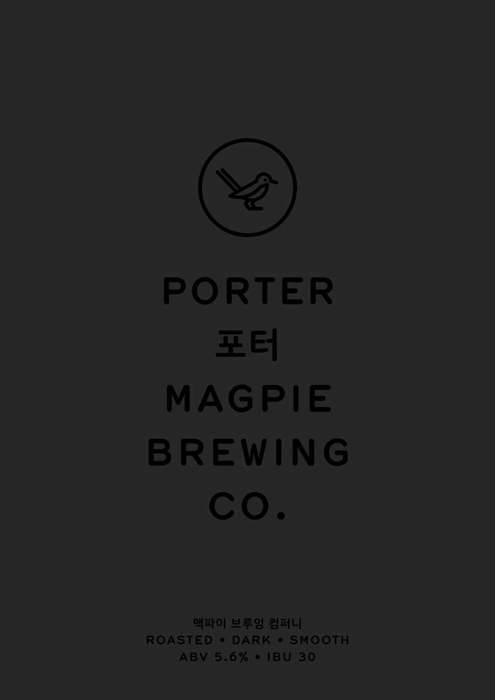 magpie-online-posters6.png