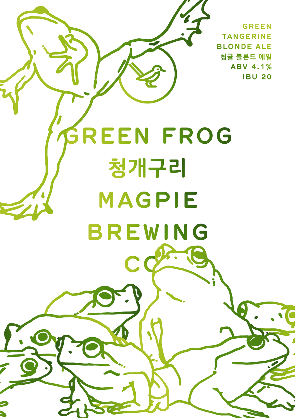 sourgreenfrog-poster.png