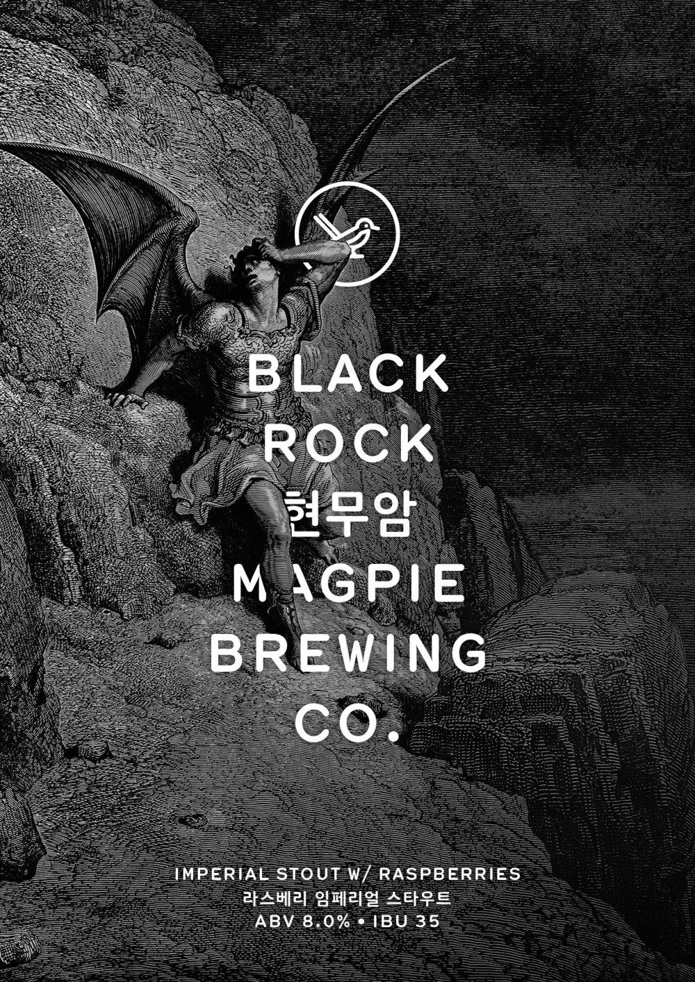 magpie-a1-blackrock.jpg