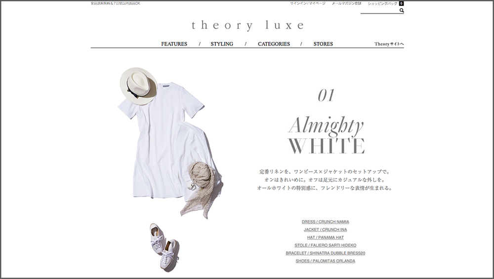 Theory Official Site