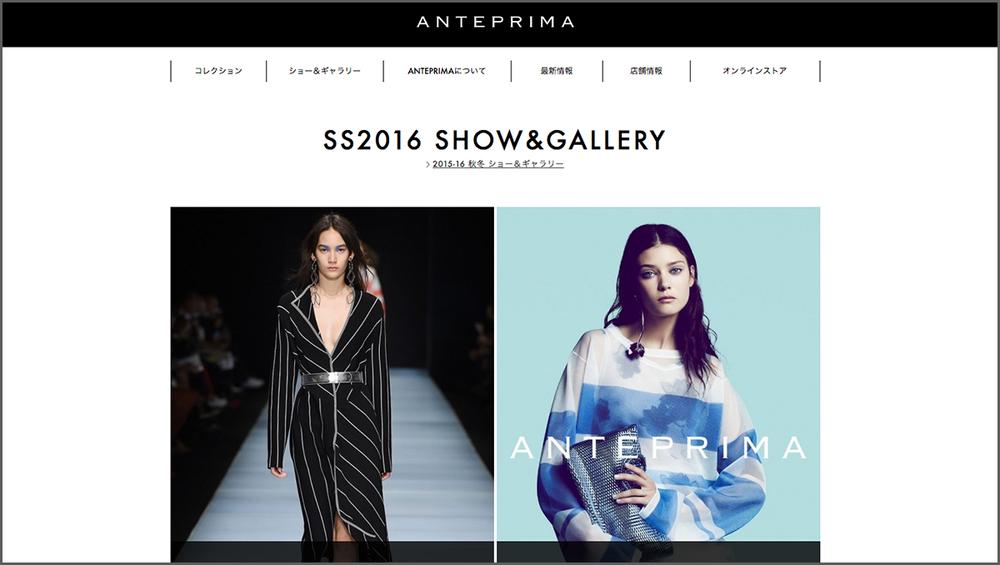 ANTEPRIMA Official Site
