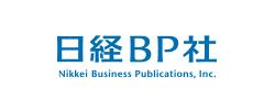 nikkeibp_logo.jpg