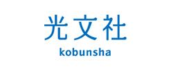kobunsha_logo.jpg